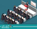 لزوم سپری نمودن دوره های مدیریتی برای مدیران