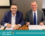 امضاء تفاهمنامه همکاری بین دانشگاه اتریش و دانشگاه شهید بهشتی