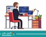 استخدام برنامه نویس در تهران / تمام وقت و پاره وقت