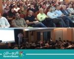برگزاری سمینار تخصصی رفتار مصرف کننده برای دانشپذیران دوره DBA دانشگاه شهید بهشتی